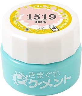 Bettygel きまぐれピグメント イダ QYJ-1519 4g UV/LED対応