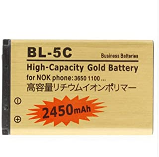 2450mAh BL-5C Gold Battery Overcharge Protection for Nokia 1100 1101 1110 1112 1200 2600 2610 2626 2700 6267 6270 7600 7610 C2-03 E50 E60