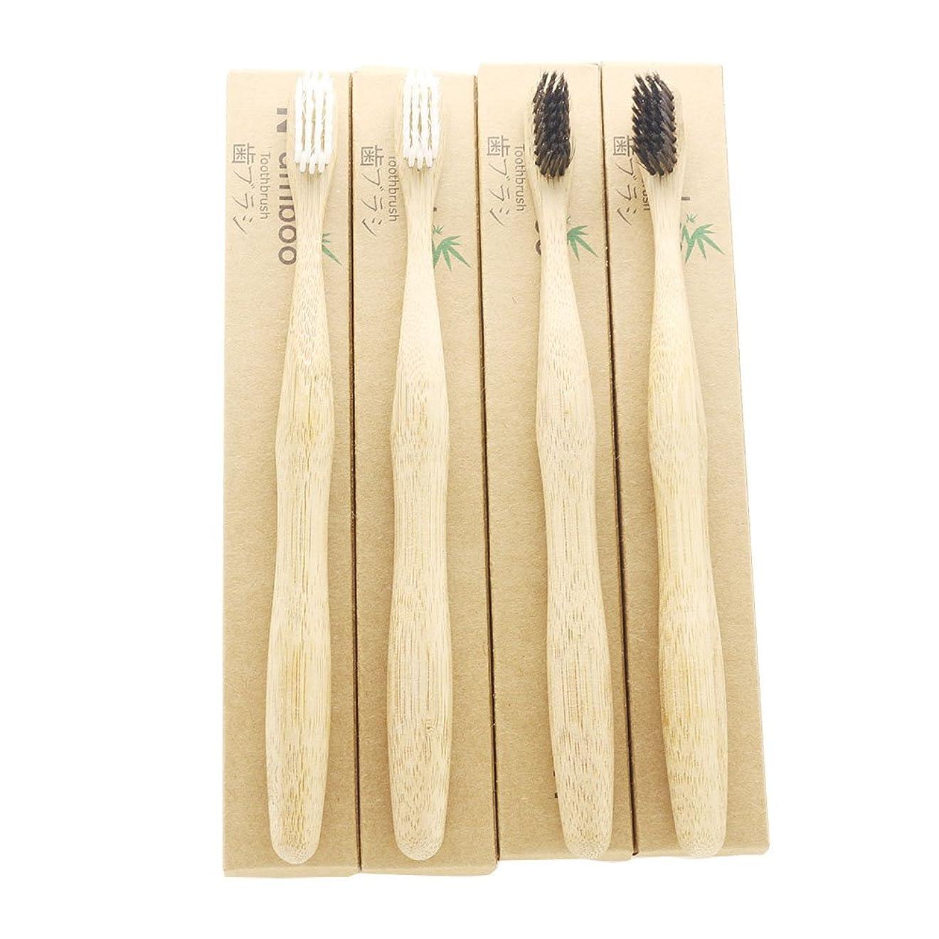フェリーリスト強制N-amboo 竹製 歯ブラシ 高耐久性 白と黒 セット エコ (4本)