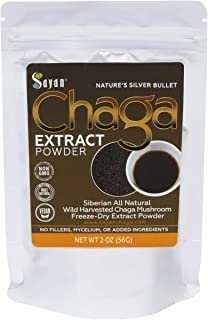 Sayan Siberian Wild Fresh Chaga Mushroom Extract Powder 2oz / 56g Organic Antioxidant Tea Energy Booster, Immune System Support, Promote Digestion, Focus Clarity Supplement. Use for Instant Coffee Mix