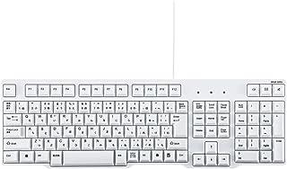 サンワサプライ 有線USBキーボード 標準日本語配列 メンブレン ホワイト SKB-L1U