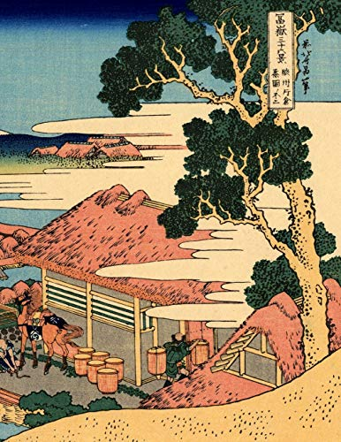 Japanese Writing Practice Book: Hokusai - Tea Plantation of Katakura Cover   Premium Kanji practice notebook   Genkouyoushi Paper   110 pages: Volume 35 (Japanese Practice)