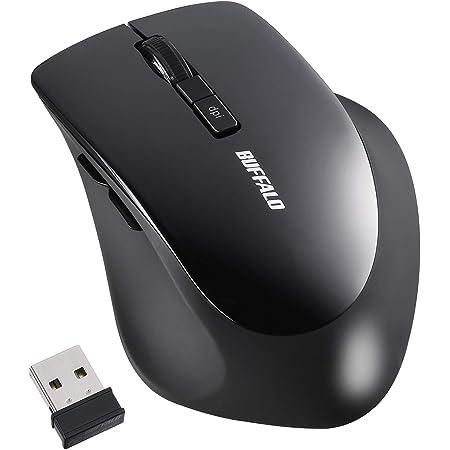 バッファロー マウス 無線 ワイヤレス 静音 5ボタン 【戻る/進むボタン搭載】dpi切替 BlueLED ブラック BSMBW325BK