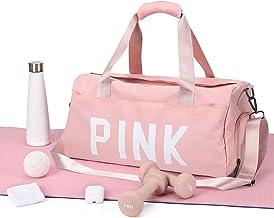 fushidiya Yoga Backpack Travel Duffel Gym Bag 30L Capacity Shoe Pocket Waterproof ShoulderSling Backpack Sports