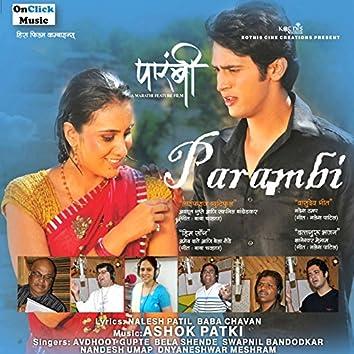 Parambi (Original Motion Picture Soundtrack)