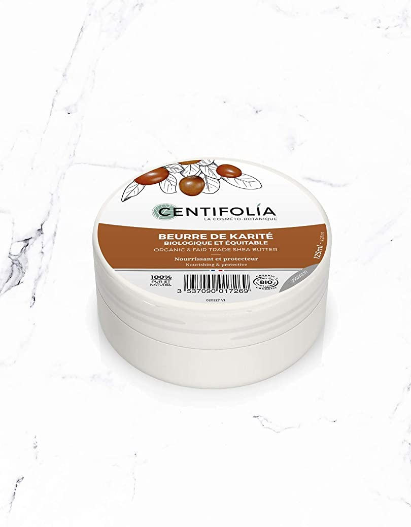 関与する気味の悪い減衰CENTIFOLIA カリテビオ(シアバター)