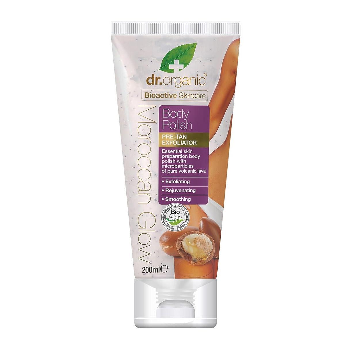 メッセンジャー楽観チャームDr.organic Organic Moroccan Argan Oil Body Polish Pre-tan Exfoliator 200ml [並行輸入品]
