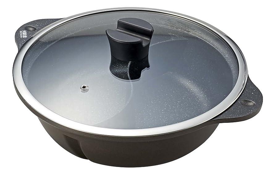 面積シェードかび臭いパール金属 仕切り付鍋 26cm ガラス鍋蓋付 ブラウン IH対応 マーブルダイヤモンドコート マルチテイスト HB-275