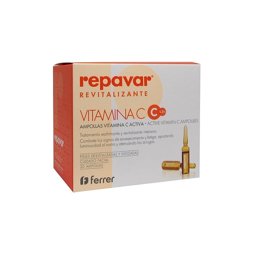 ブルゴーニュ辛なポインタRepavar Revitalizing Vitamin C Ampoules X20 [並行輸入品]
