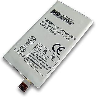 MR.SUPPLY Sony Xperia Z5 Compact SO-02H E5823 Li-Polymer 互換内蔵バッテリー LIS1594ERPC