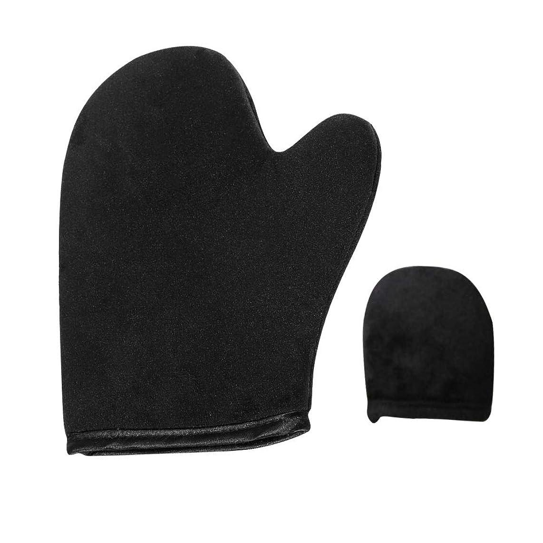 軸テロ使役Lurrose 2セット化粧オイルSPA日焼け止めフロッキンググローブ親指女の子のための女性女性レディース(ブラック)