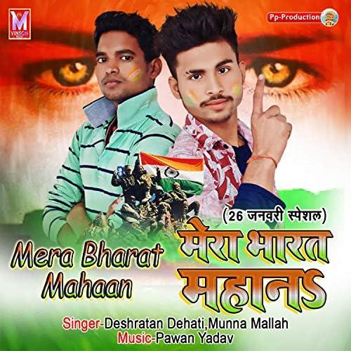 Munna Mallah feat. Deshratan Dehati