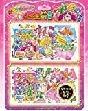 Glitter Force Smile PreCure Puzzle Safe & Soft Puzzles Set 20pieces + 30pieces