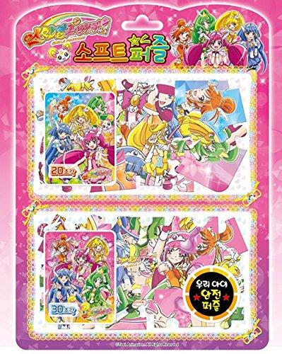 Glitter Force Smile PreCure Puzzle Safe & Soft Puzzles Set 20pieces + 30pieces