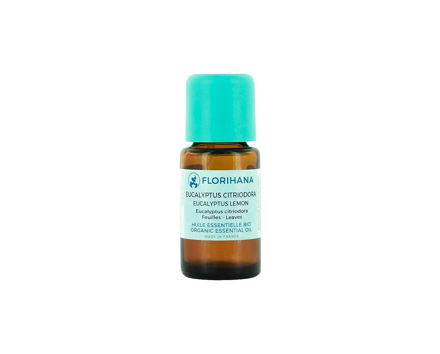 もろいもろいアテンダントオーガニック エッセンシャルオイル ユーカリレモン 5g(5.7ml)