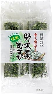 トーノー 野沢菜むすび 64g(8g×8袋入)×3個