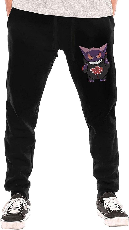 Gengar 40% [Alternative dealer] OFF Cheap Sale Sweatpants Men's Yoga Running for Pants