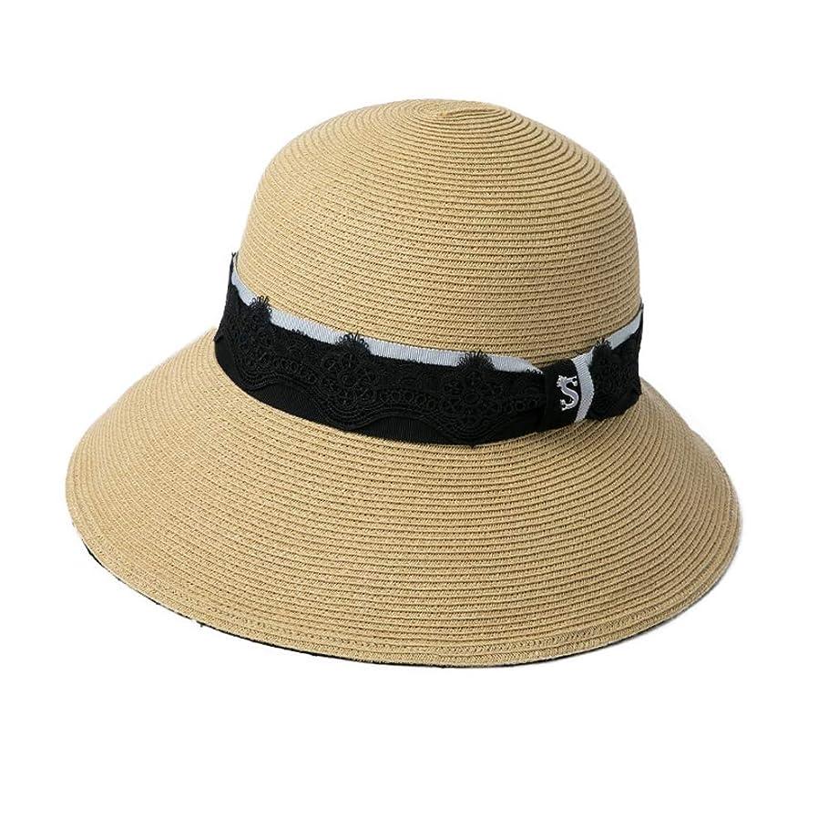 アコード基準メダリストWJ 帽子、女性の夏の麦わら帽子のアウトドア旅行ビーチ日帽子折り畳み式レジャーウィービングUVプロテクション日帽子レースメッシュデコレーション(3色の選択) /-/ (Color : B)