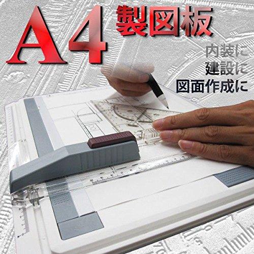製図板 A4 平行定規 L型アタッチメント マグネット式ペーパーホルダー ダブルロックシステム 滑り止め付 △_75093
