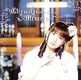 Eternal Memory 歌詞