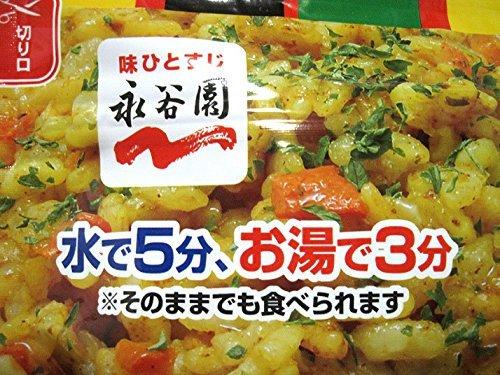 永谷園フリーズドライご飯4種(4食)お試しパック5年保存災害時用保存食セット