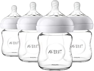 Philips Avent SCF701/47 - Biberón de Vidrio Transparente, uGrow, 120 ml