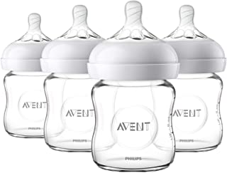 Philips Avent Natural Glass Baby Bottle, 4oz, 4pk, SCF701/47