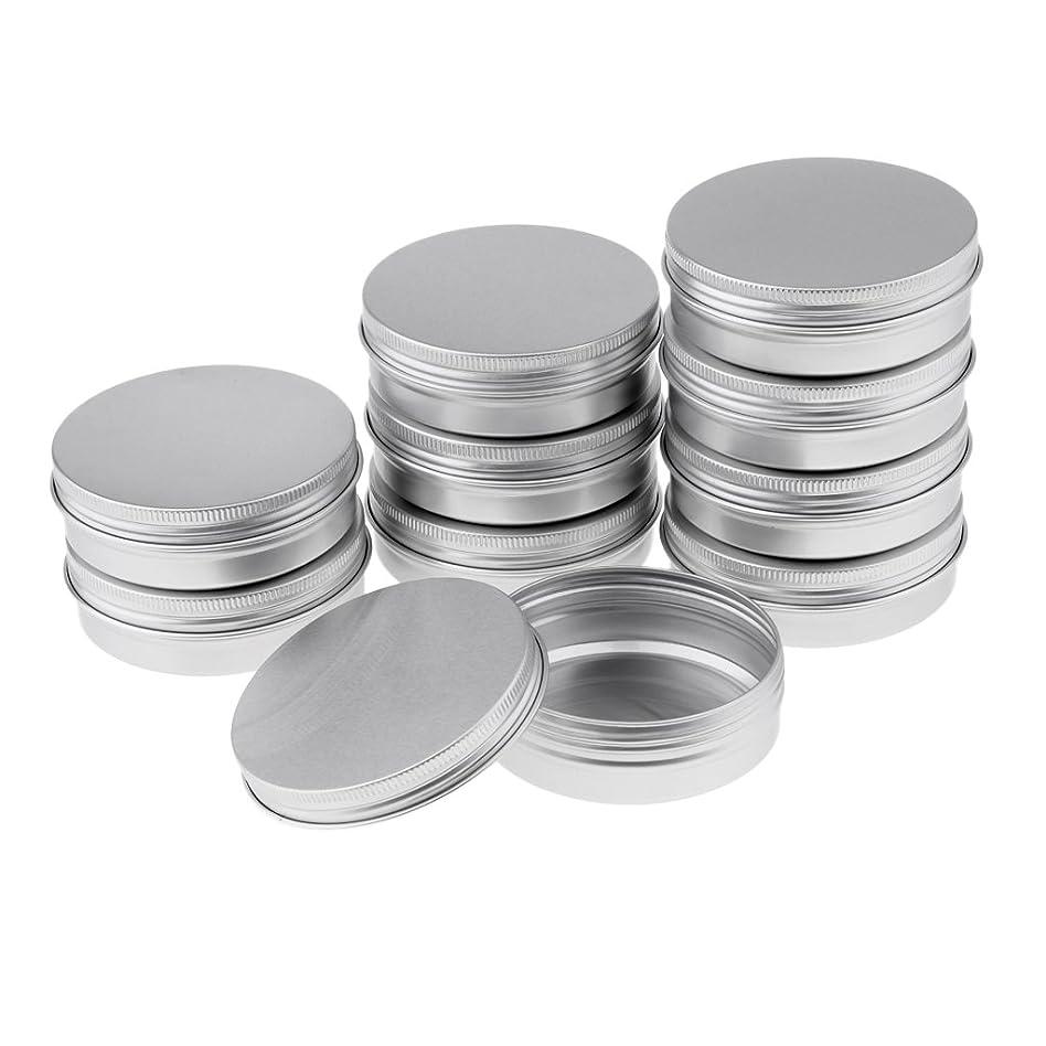 アンソロジーうん明らかにBlesiya 10個 アルミ容器 空缶 ジャー スクリュー蓋付き 収納箱 3サイズ選べる - 8.2x2.7 cm