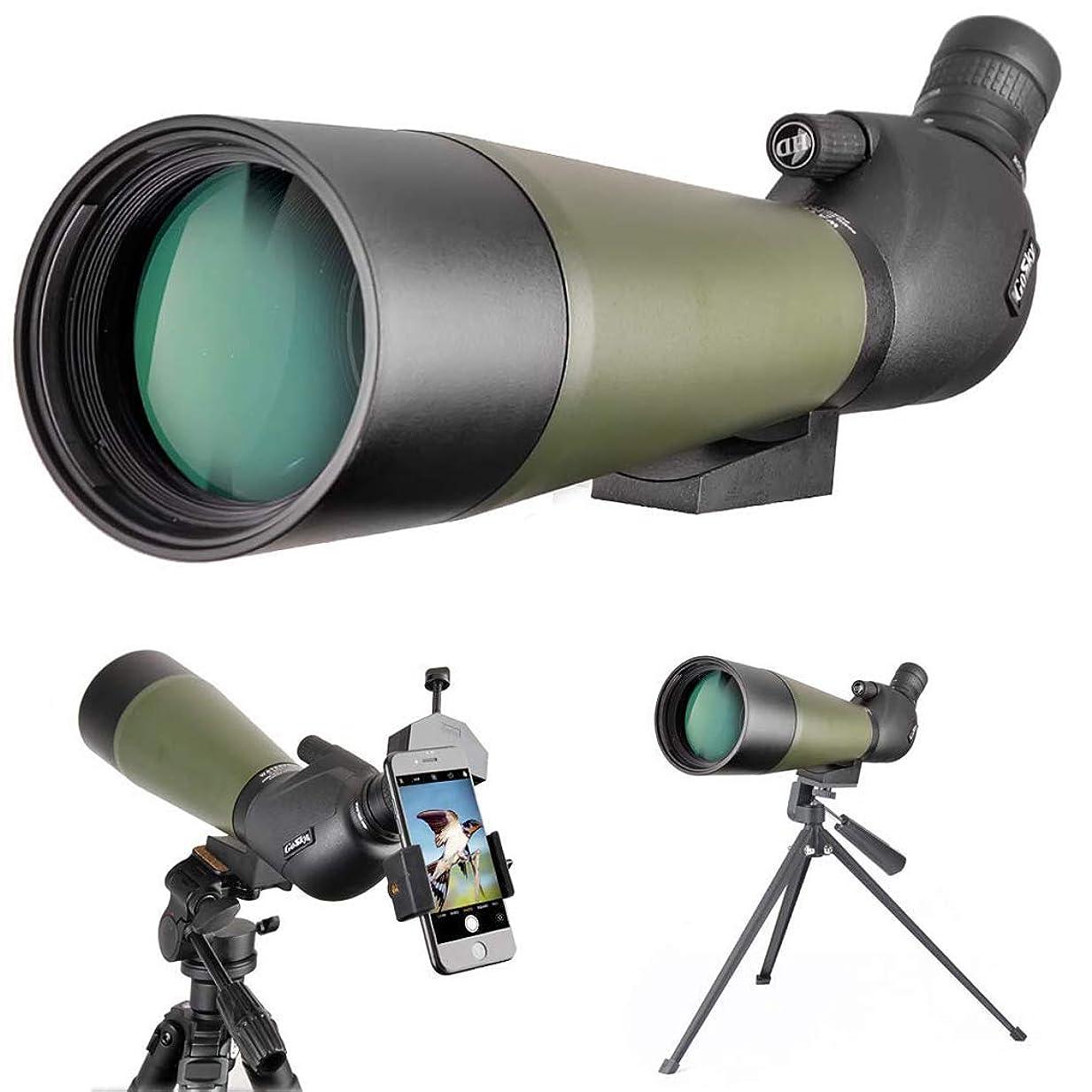 最少処方法廷20-60x80視力三脚、キャリーバッグ電話アダプタ - BAK4 45度の視界望遠鏡狩猟鳥野生生物観察野外風景