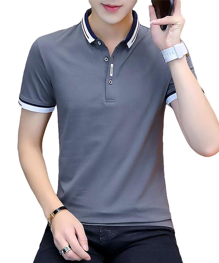 ねじれ部削減[meryueru(メリュエル)] 選べる 3タイプ カジュアル ポロシャツ 大人 スタイル お洒落 トップス 半袖 シャツ メンズ