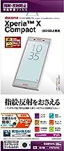 ラスタバナナ Xperia X Compact SO-02J 専用 フィルム 指紋・反射防止 エクスペリアX コンパクト 液晶保護フィルム T767XPXC