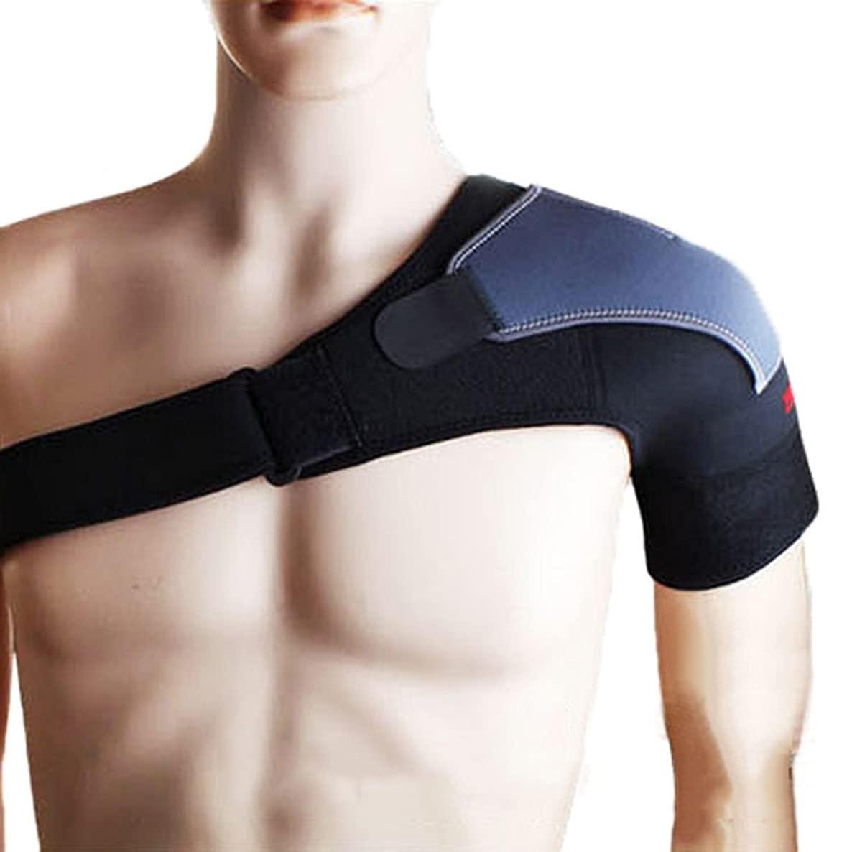 Easywin Unisex Light Weight Adjustable Gym Sports Single Shoulder Compression Brace Support Strap Wrap Belt Band Pad