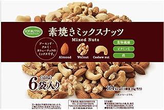 共立食品 素焼きミックスナッツ6パック 150g