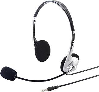 サンワサプライ タブレット用ヘッドセット 3.5mmミニプラグ(4極) 両耳タイプ シルバー MM-HS526TAB