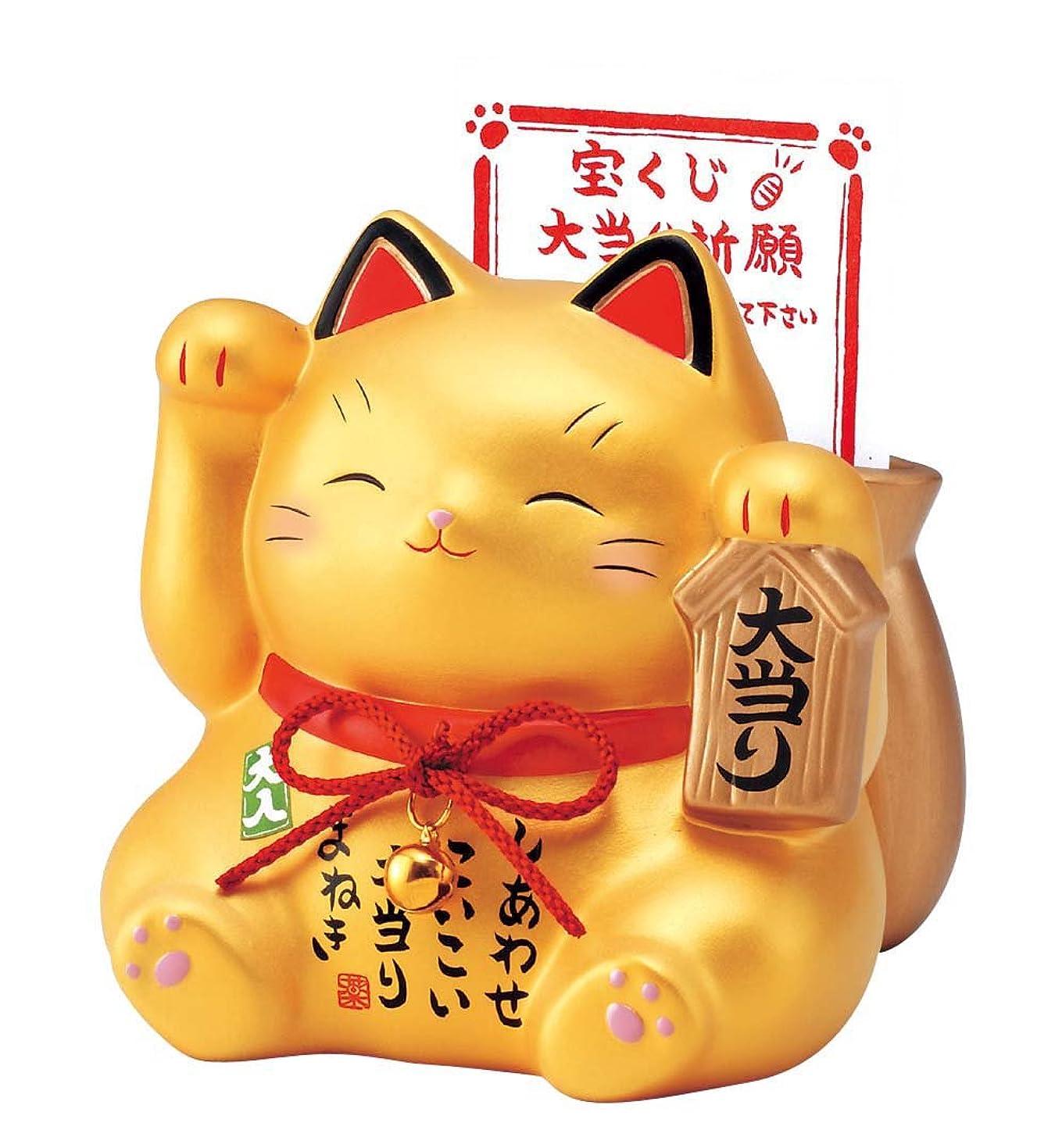 非武装化文庫本露彩耀大当り招き猫(金)(宝くじ入れ貯金箱) 7423
