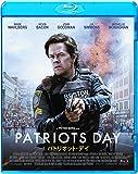 パトリオット・デイ[Blu-ray/ブルーレイ]