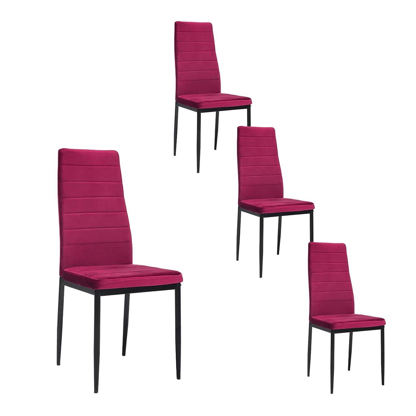 購入自分の力ですべてをするペルセウスダイニングチェア ハイバック ベルベット 椅子 チェアー 北欧 イス レザー オフェス 食卓椅子 レトロ モダン 4脚セット (レッド)