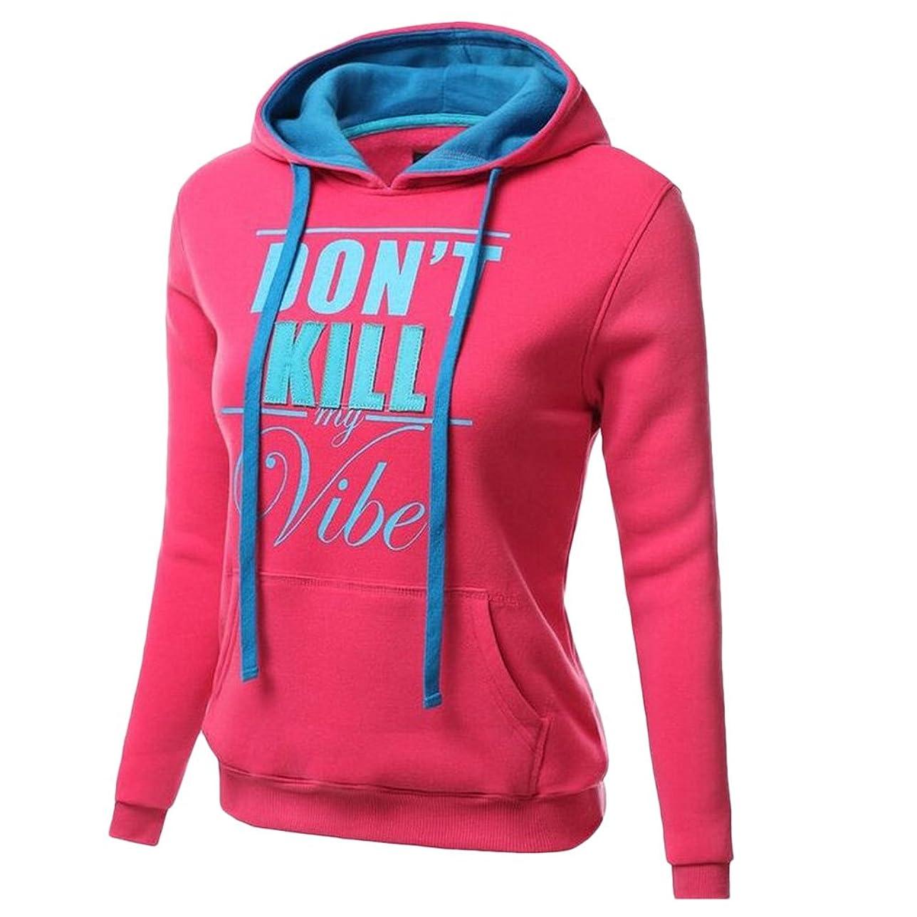 データハードウェアミリメートルファッション Casual Ladies Long Sleeves Shirt Warming Hooded Sweatshirt Slim Fit Beauty for レディース Womens Clothes