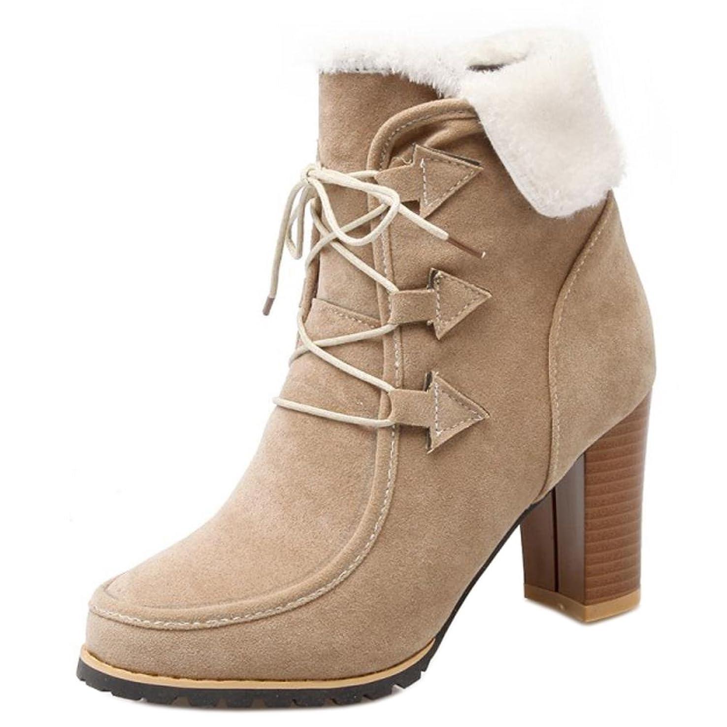 小石テーブル厚さ[FANIMILA] レディース ファッション ブーツ冬 太ヒール レースアップ ブーツ 通勤