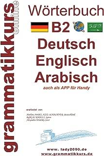Wörterbuch B2 Deutsch - Englisch - Arabisch - Syrisch (German Edition)