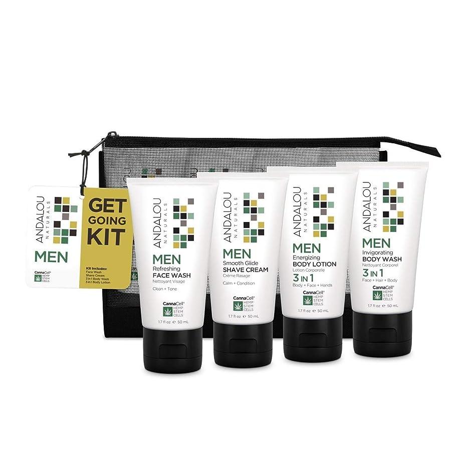 オーガニック ボタニカル トライアルキット 化粧水 洗顔料 ナチュラル フルーツ幹細胞 ヘンプ幹細胞 「 MEN ゲットゴーイングキット 」 ANDALOU naturals アンダルー ナチュラルズ
