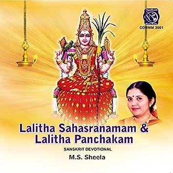 Sri Lalitha Sahasranamam & Sri Lalitha Panchakam