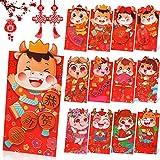 Kalolary 12pcs Chinese New Year Rot Umschlag, Große Größe 2021 Neujahr Zodiac Ox HongBao Chinese Frühlingsfest Rot Geldtaschen für Weihnachten, Neujahr, Geburtstag und Hochzeit