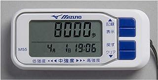 ミズノ(MIZUNO) 活動量計M55 歩数計 ホワイト 7.38×3.28×1.08cm 健康管理 中国製 C3JMW70201