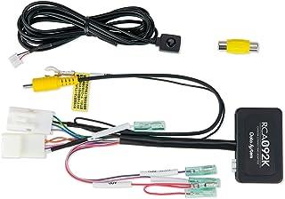 データシステム(Datasystem)リアカメラ接続アダプター(ビュー切替タイプ) RCA092K