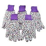 【ENJOY】玉入り模様の園芸手袋5双組