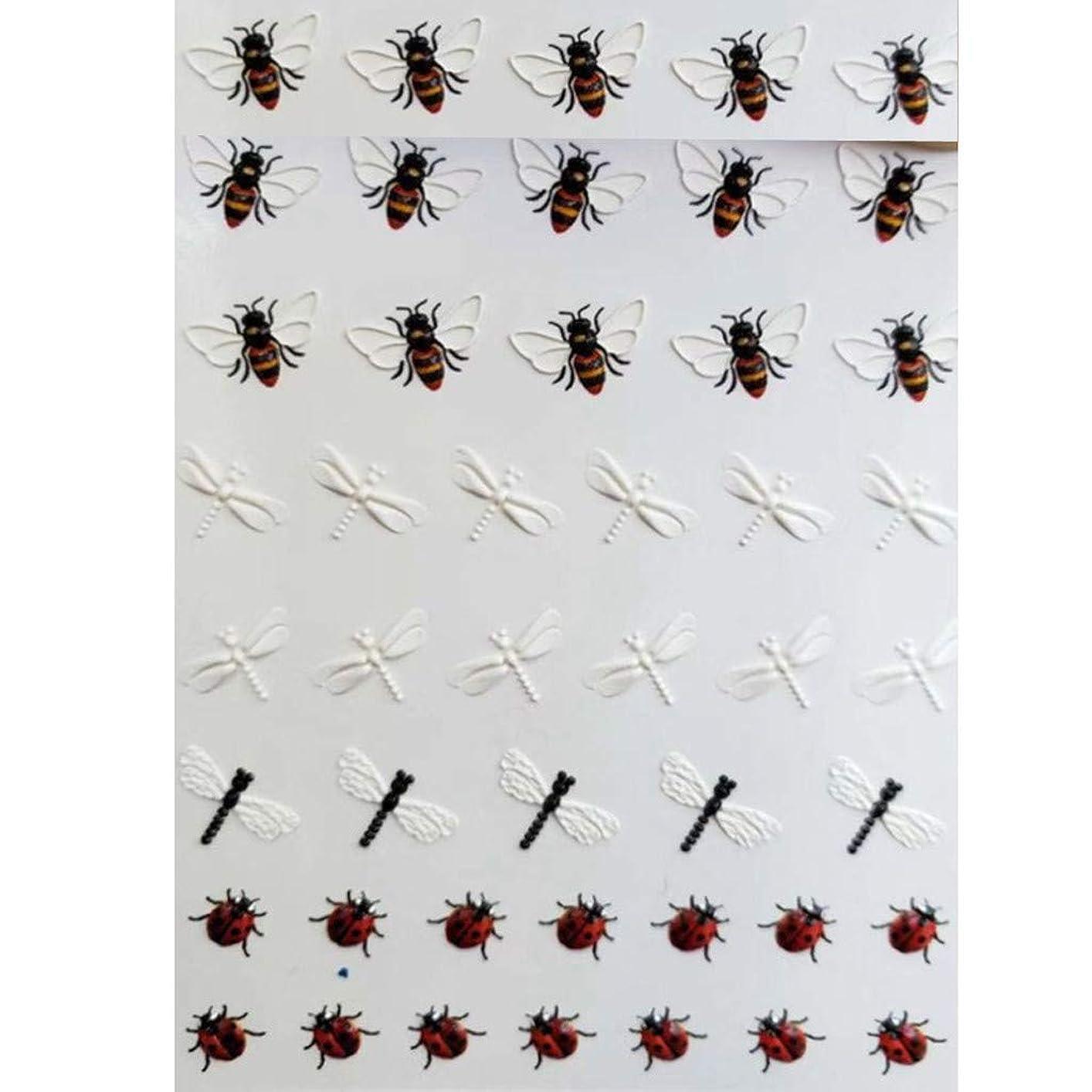 オプションくしゃくしゃバルブLazayyii 6d刻印 アクリル ネイル ステッカー ネイルステッカーエンボスフラワーウォーター (B)