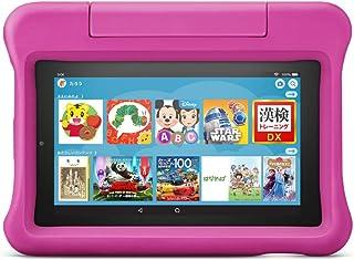 Fire 7 タブレット キッズモデル ピンク (7インチディスプレイ) 16GB 数千点のキッズコンテンツが1年間使い放題