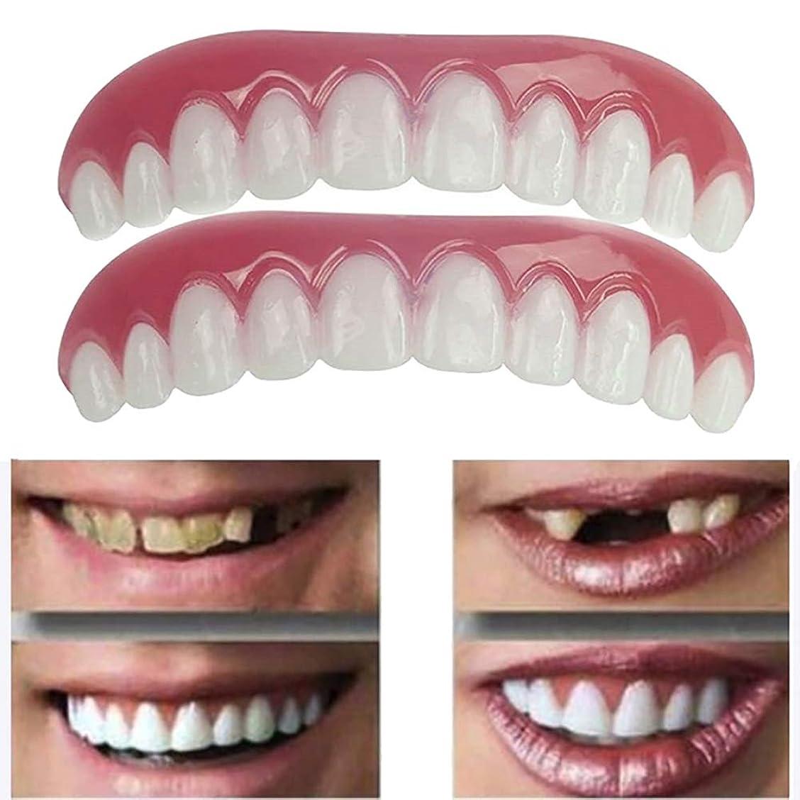 遷移代理人家主シリコーン偽の歯アッパー偽の歯のカバー安全なインスタント笑顔化粧品ノベルティ歯 - ワンサイズが最もフィット(5ペア)