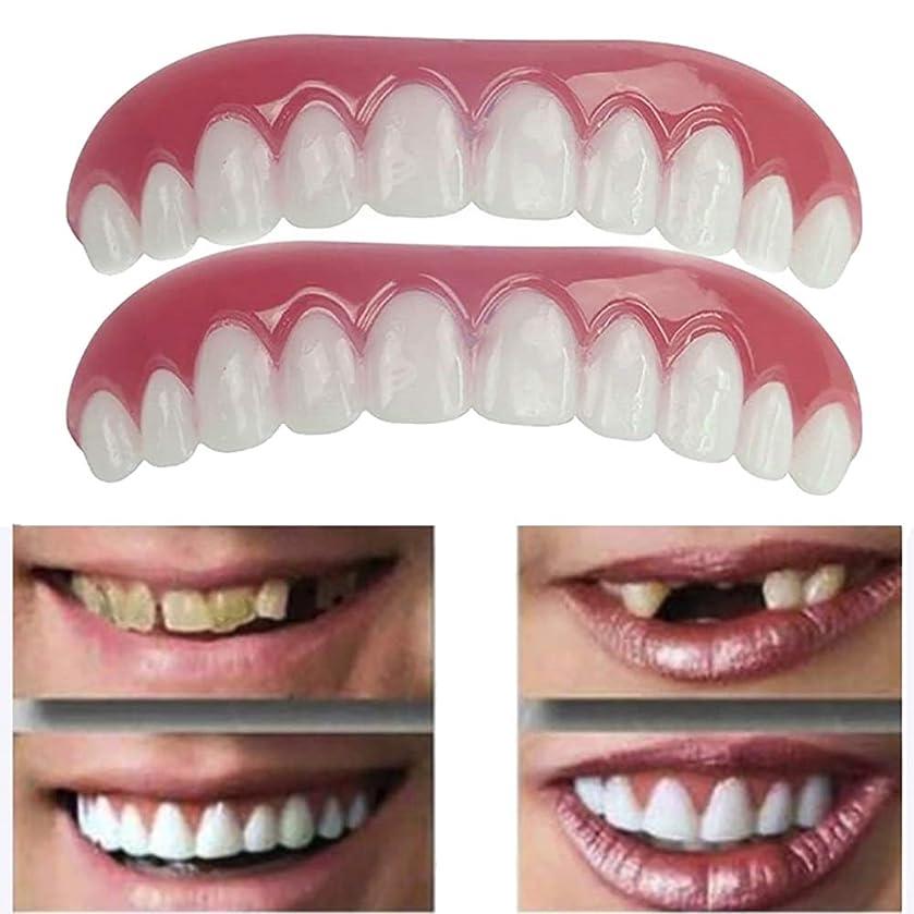 悪党意気揚々反抗5ペア偽の歯上偽の歯のカバー安全なインスタント笑顔化粧品ノベルティ歯 - ワンサイズ最もフィット